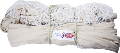 Kay Kay Nets VB-101A Volleyball Net