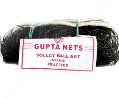 Nylon 101-B Volleyball Net