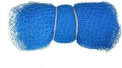 Triqer 60x10 Full Cricket Net(Blue)