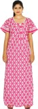 Maa Collection Women's Nighty (Pink)