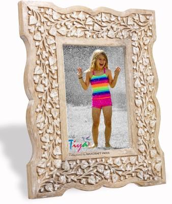 Tiya Glass Photo Frame