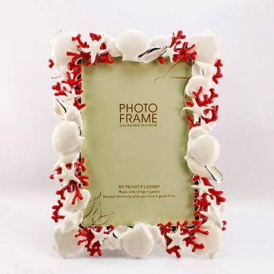 Bijou Handicraft White Sea Shell Metal Photo Frame