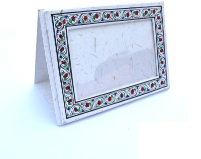 Art Godaam Paper Crafts Photo Frame