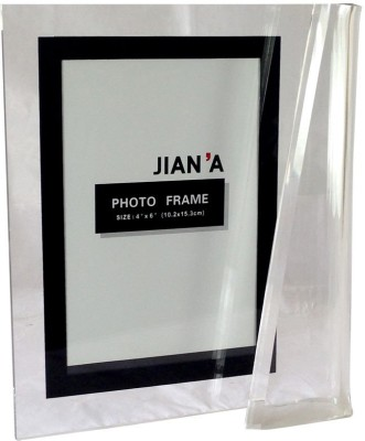 Gift Island Generic Photo Frame