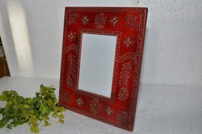 Shri Ram Wood Photo Frame