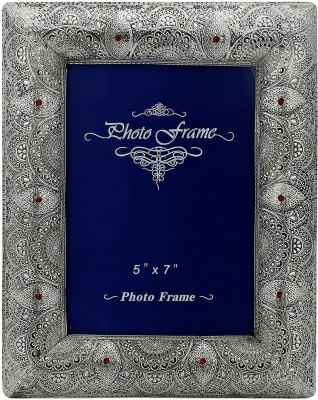 Oranate Silver-plated Photo Frame