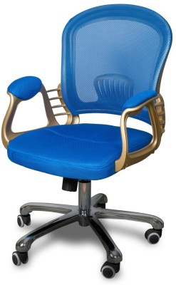 Alex Daisy Mesh Metal Study Chair