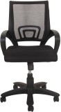 Ks chairs Foam Study Chair (Black)
