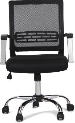 HomeTown Titus Medium Mesh Fabric Office Chair