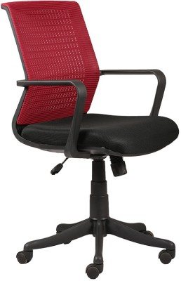 Parin Fabric Office Chair