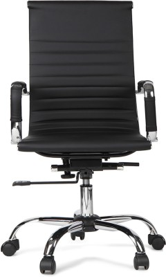 HomeTown Astra Medium Leatherette Office Chair