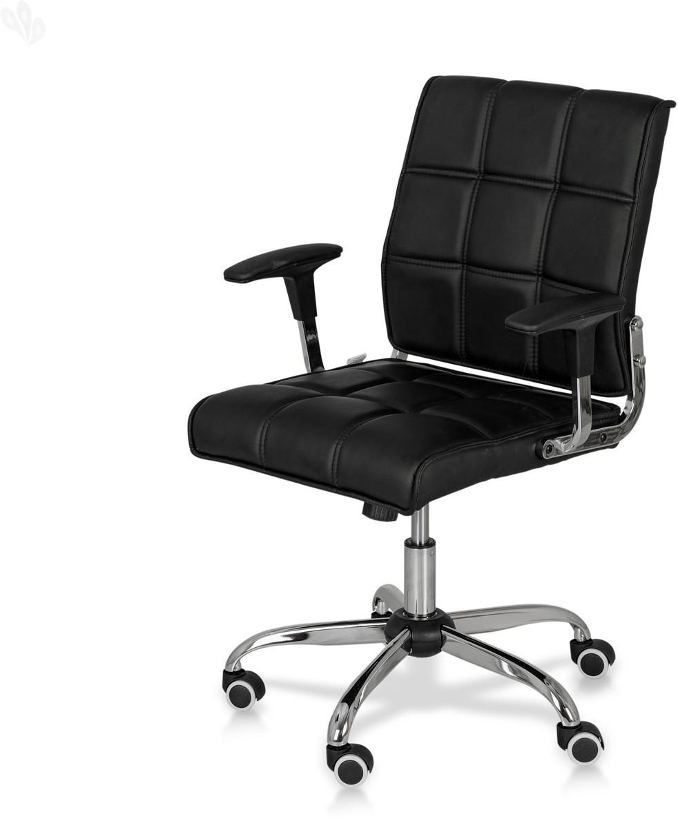 Royal Oak Aster Metal Office Chair