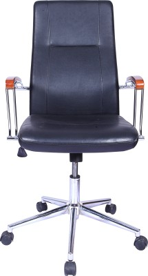 Stellar Leatherette Office Chair