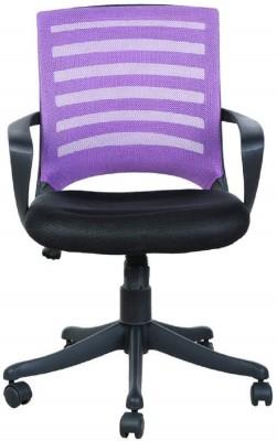 Parin Plastic Office Chair(Purple)
