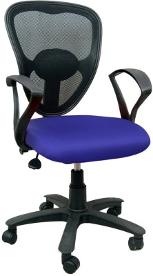 Adiko Fabric Office Chair