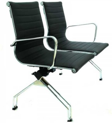 Bluebell Leatherette Visitor Chair