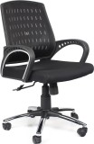 Homecity Fabric Office Chair (Black)