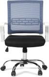 HomeTown Titus Medium NA Office Chair (B...
