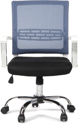 HomeTown Titus Medium Fabric Office Chair