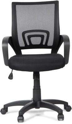 HomeTown Regus Low Mesh Fabric Office Chair