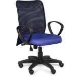 Homecity Foam Office Chair (Blue)