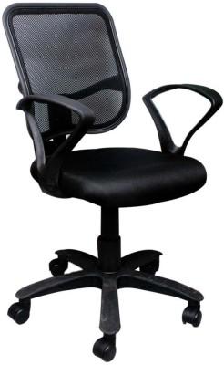 DIVANO Leatherette Office Chair