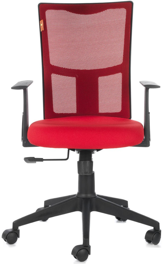 View Bluebell Vertex Mid Back Fabric Office Chair(Red) Furniture (Bluebell)