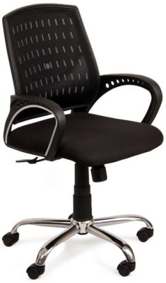 Adiko Plastic Office Chair