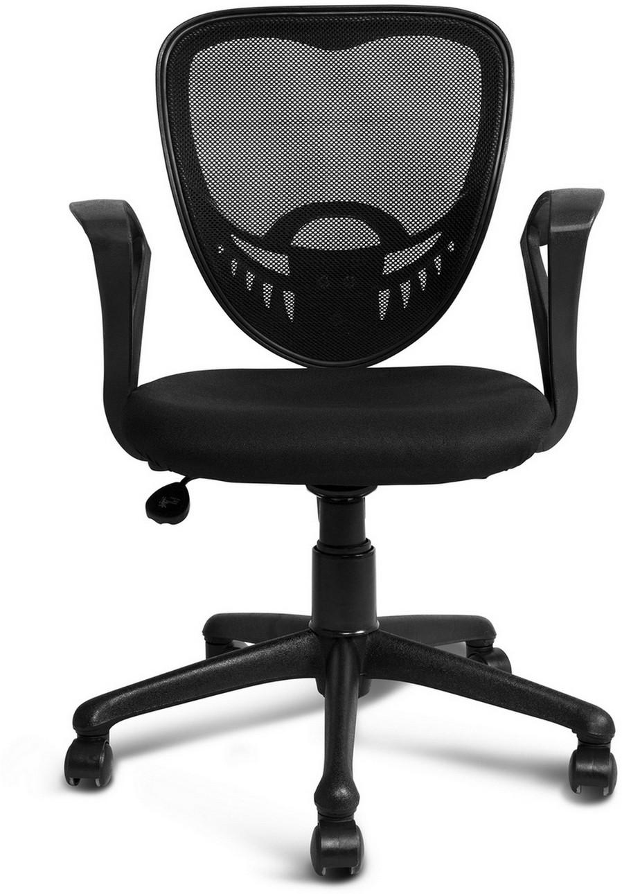 View irich Comfort Premium Fabric Office Chair(Black) Furniture (irich)