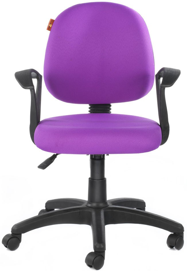 View Bluebell Epro III Low Back Fabric Office Chair(Purple) Furniture (Bluebell)