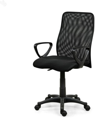 Royal Oak Florida Fabric Office Chair