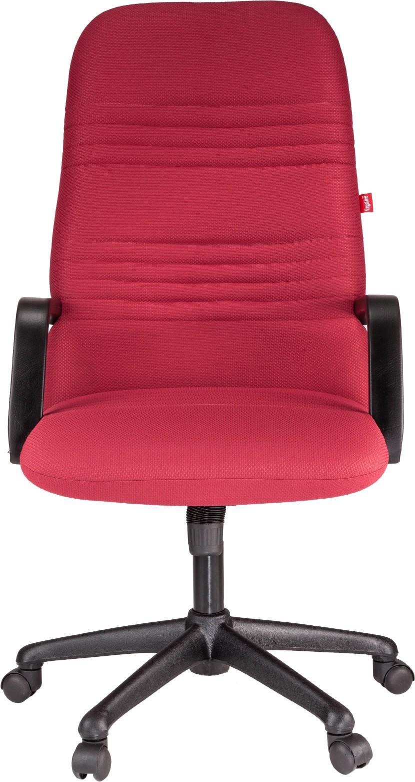 View Ergoline Plastic Office Chair(Red) Furniture (Ergoline)