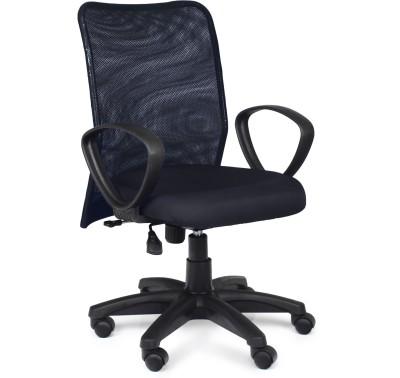 Homecity Fabric Office Chair