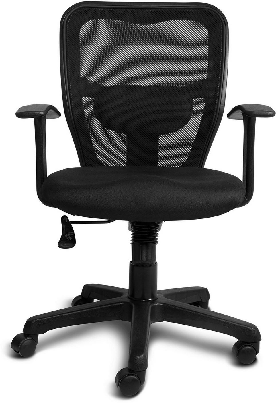 View irich Comfort Fabric Office Chair(Black) Furniture (irich)