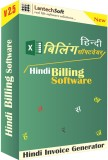 Lantechsoft Hindi Excel Billing Software...