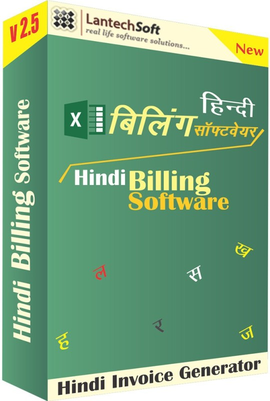 Lantechsoft Hindi Excel Billing Software(1 Year)