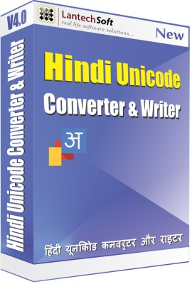 Lantech Soft Hindi Unicode Converter & Writer