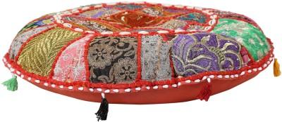Indigenous Fabric Pouf
