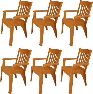 Supreme Wisdom Plastic Outdoor Chair