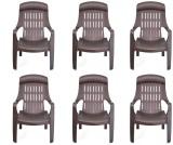 Nilkamal Weekender Plastic Outdoor Chair...