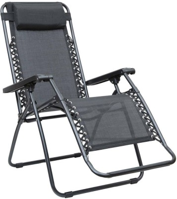 HomeTown Acer Metal Outdoor Chair(Finish Color - Black)