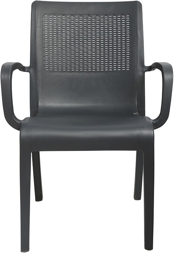 Magnificent Cello Furniture Plastic Outdoor Chair Finish Color Grey Cjindustries Chair Design For Home Cjindustriesco