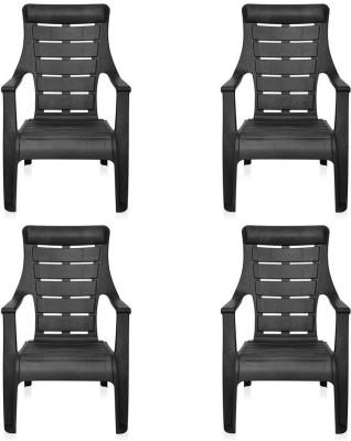 Nilkamal Sunday Plastic Outdoor Chair