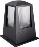 Looklite Lantern Outdoor Lamp