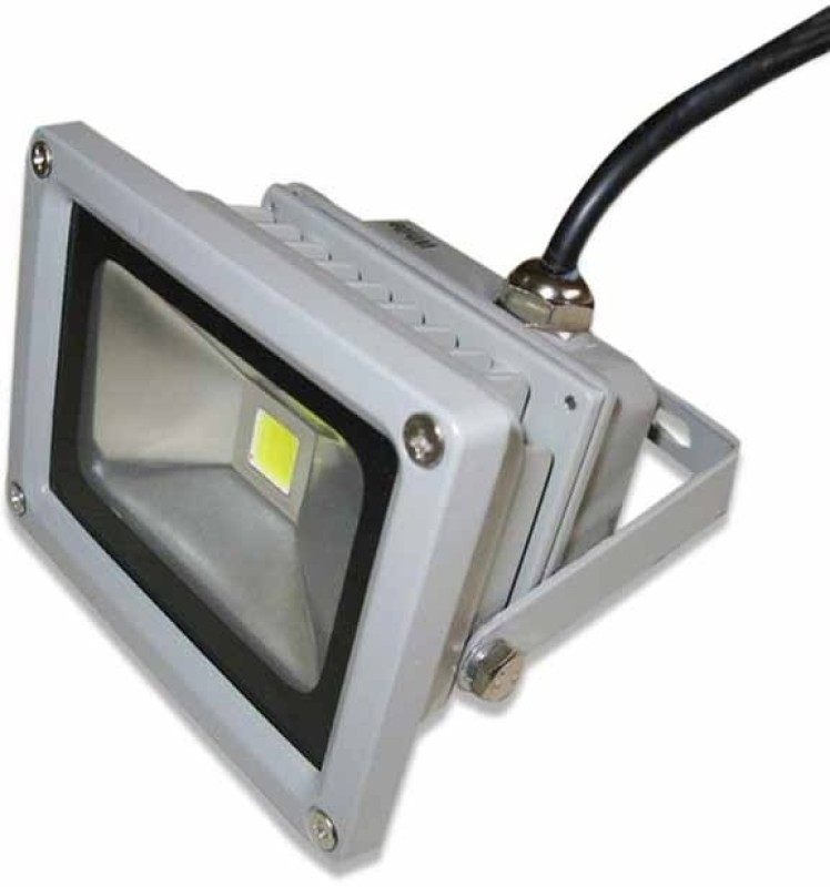 AI Flood Light Outdoor Lamp