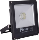 Looklite Flood Light Outdoor Lamp