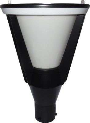 Relites Gate Light Outdoor Lamp