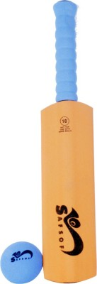 Safsof 18 Inches Rubber Foam Cricket Bat Ball - Orange