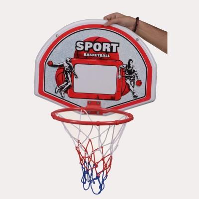 Starmark Basket Ball play set