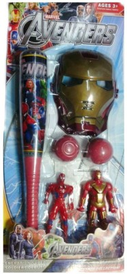Turban Toys Ultimate Baseball Set WIth avengers Mask for kids
